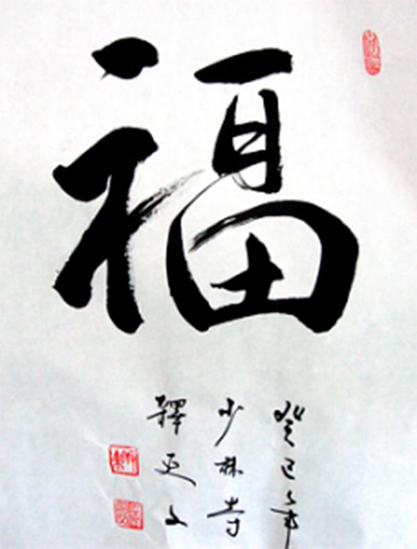 chi_kung_cursos